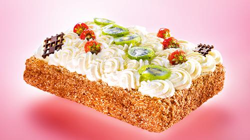hema taart bestellen Taart Bestellen Hema Utrecht   ARCHIDEV hema taart bestellen