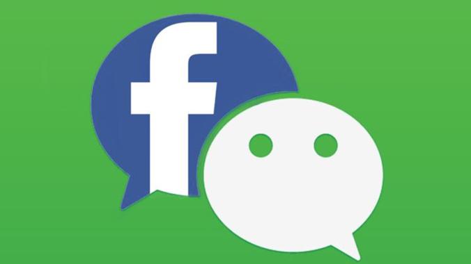 Tencent Passeert Facebook In Brandz Top 100 Marketingtribune